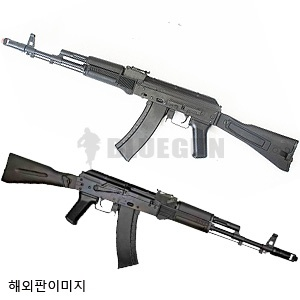 [LCT]  AK74MN Full Steel 전동건